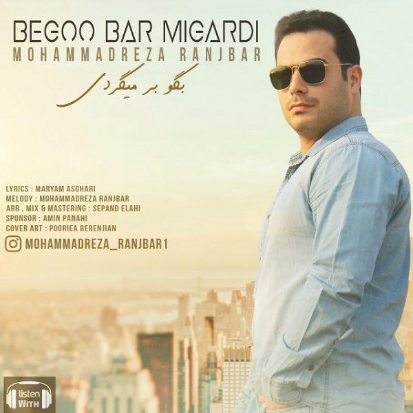 Mohammadreza Ranjbar - Begoo Bar Migardi