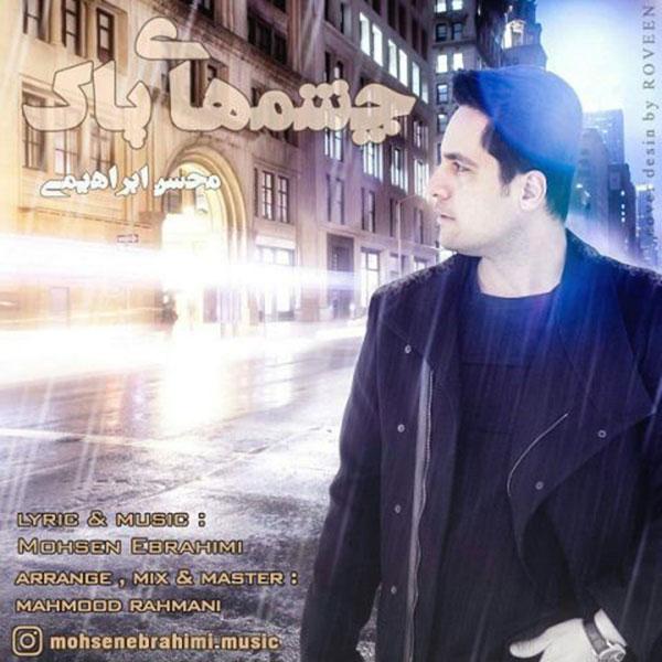 Mohsen Ebrahimi - Cheshmaye Pak