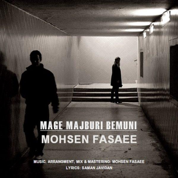 Mohsen Fasaee - Mage Majburi Bemuni