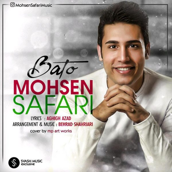 Mohsen Safari - Ba To