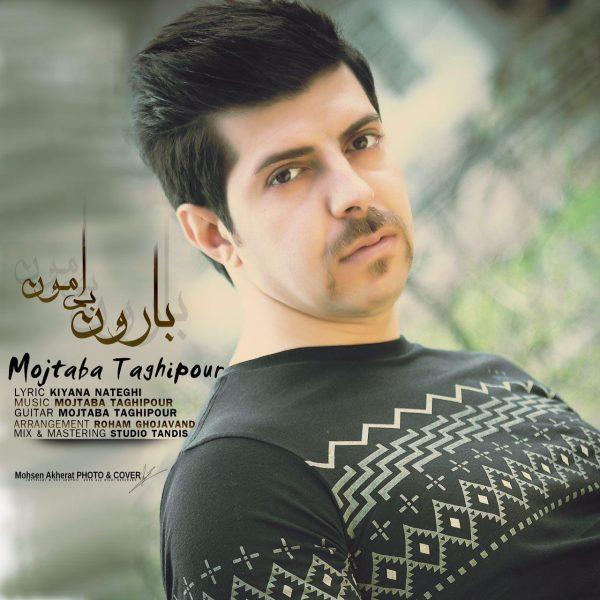 Mojtaba Taghipour - Baroone Bi Amoon