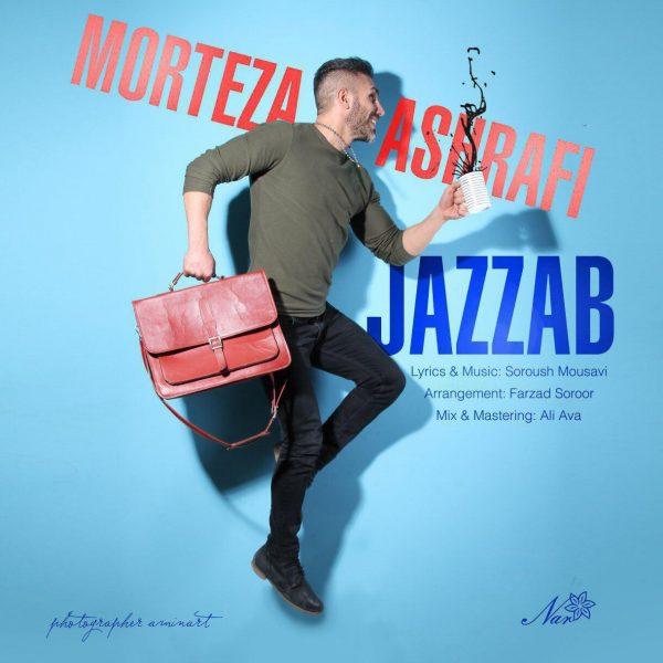 Morteza Ashrafi - Jazzab