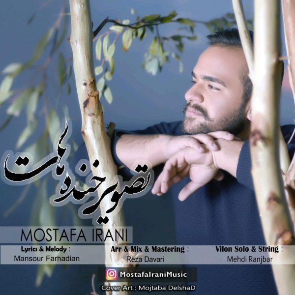 Mostafa Irani - Tasvire Khandehat