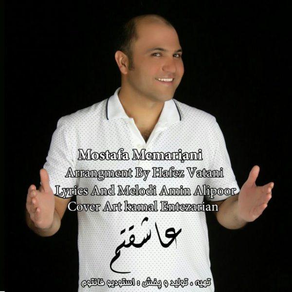 Mostafa Memariani - Asheghetam