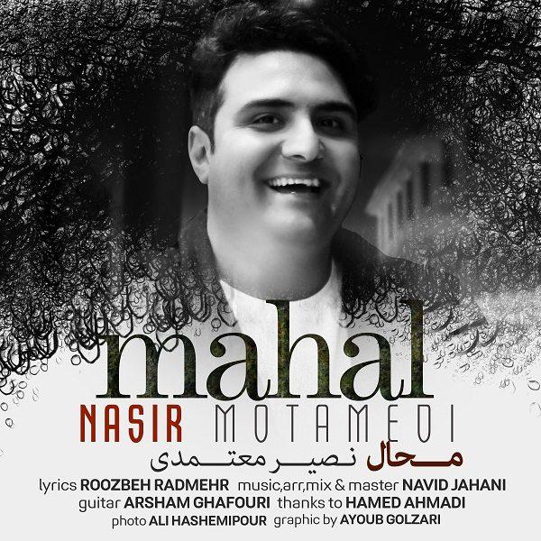 Nasir Motamedi - Mahal