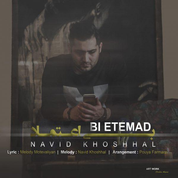 Navid Khoshhal - Bi Etemad