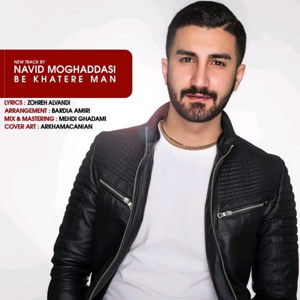 Navid Moghaddasi - Be Khatere Man