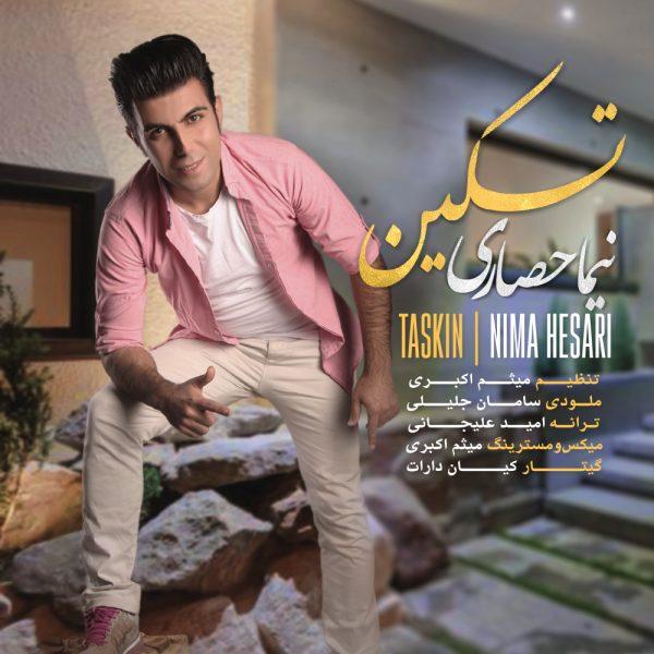 Nima Hesari - Taskin