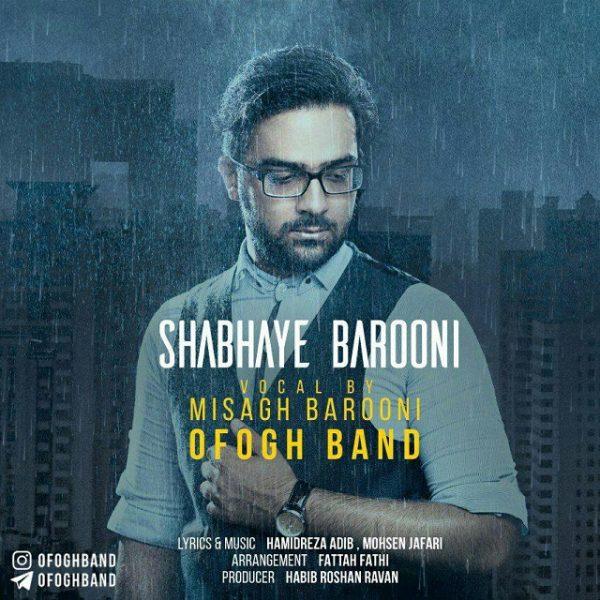 Ofogh Band - Shabhaye Barooni
