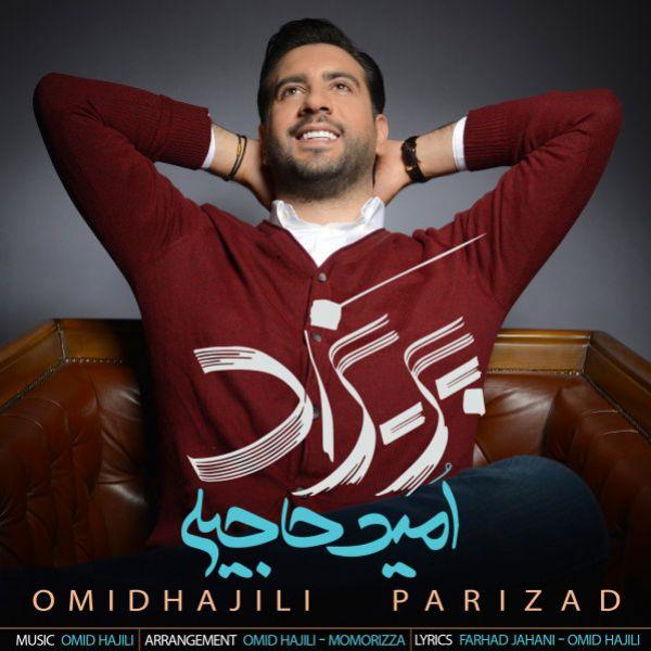 Omid Hajili - Parizad