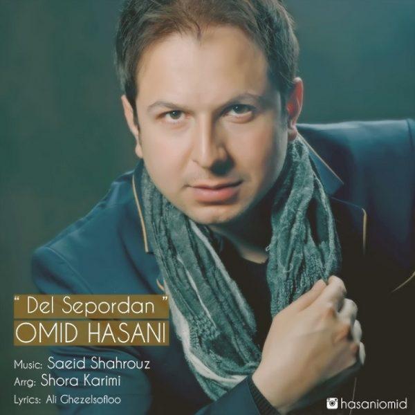 Omid Hasani - Del Sepordan