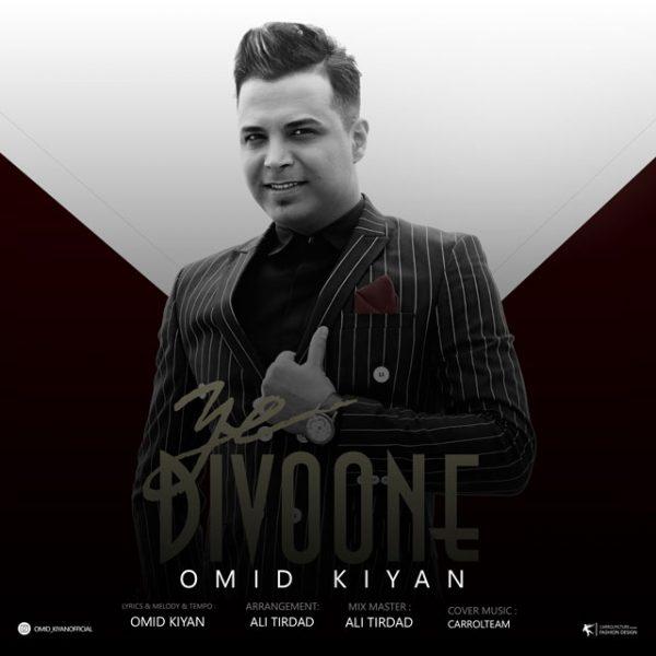 Omid Kiyan - Ye Divoone