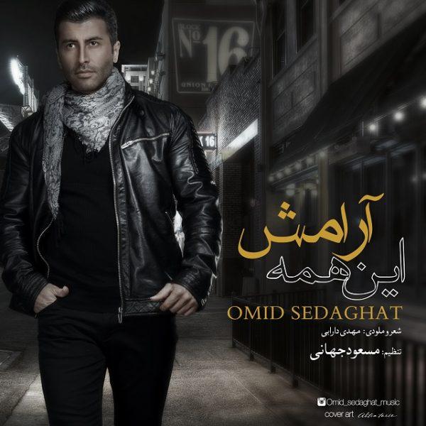 Omid Sedaghat - In Hame Aramesh