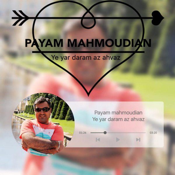Payam Mahmoudian - Ye Yar Daram Az Ahvaz