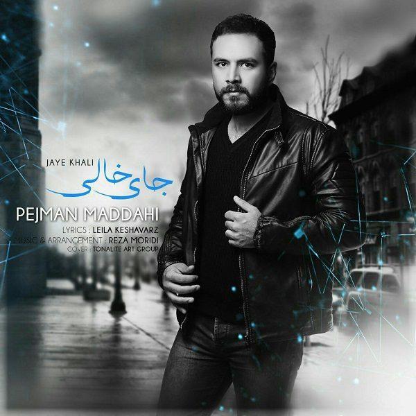 Pejman Maddahi - Jaye Khali