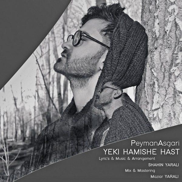 Peyman Asgari - Yeki Hamishe Hast