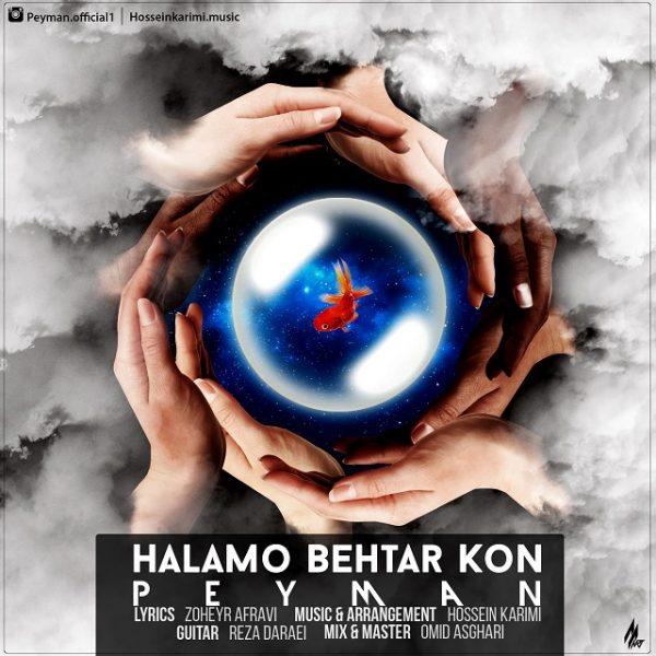 Peyman - Halamo Behtar Kon