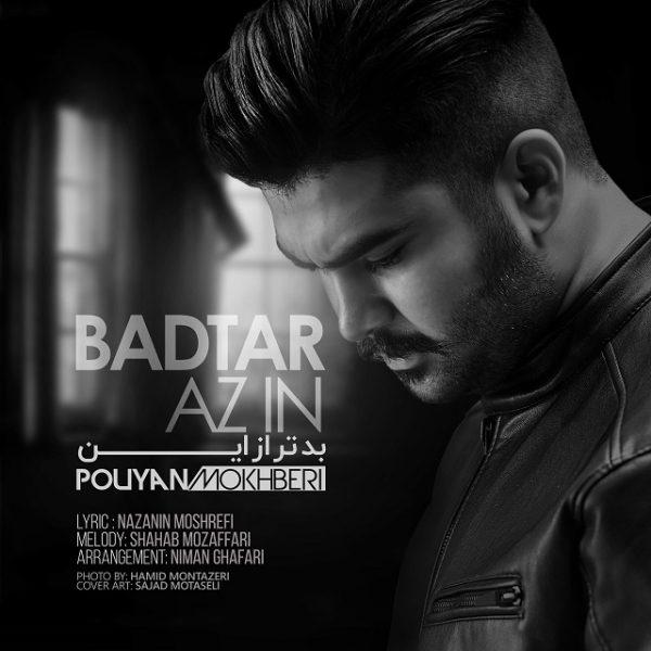Pouyan Mokhberi - Badtar Az In
