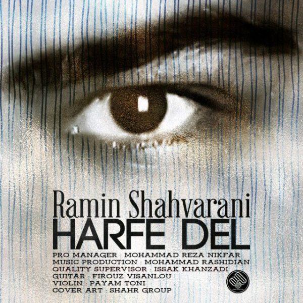 Ramin Shahvarani - Harfe Del