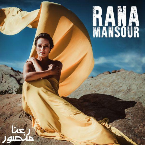 Rana Mansour - Nardeboon