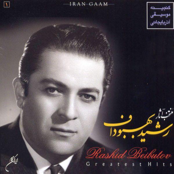 Rashid Beibutov - Sena Mani Yaar