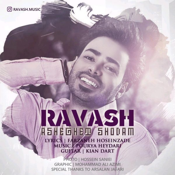 Ravash - Asheghet Shodam