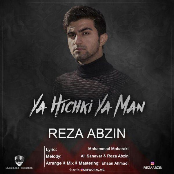 Reza Abzin - Ya Hichki Ya Man