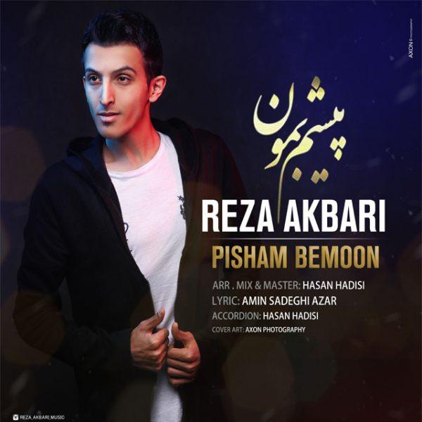 Reza Akbari - Pisham Bemoon