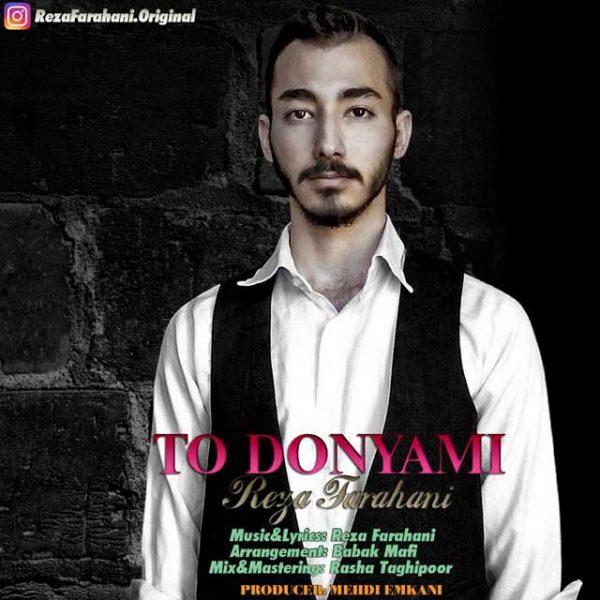 Reza Farahani - To Donyami