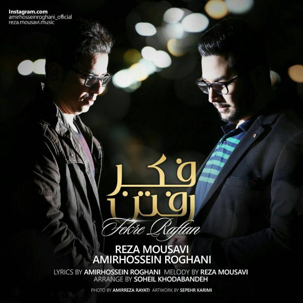 Reza Mousavi - Fekre Raftan (Ft AmirHossein Roghani)
