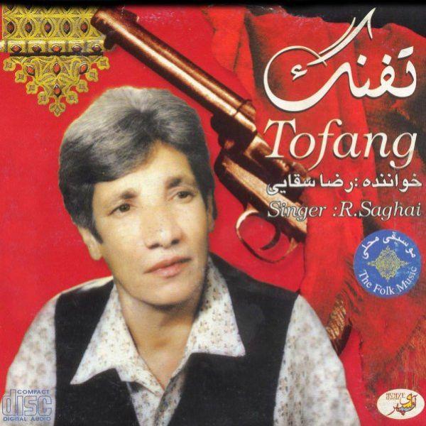 Reza Saghaayi - Raftam Abaadan