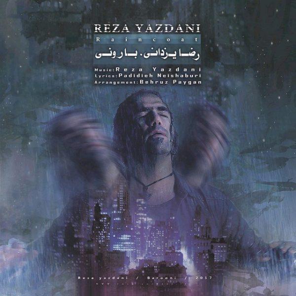 Reza Yazdani - Barooni