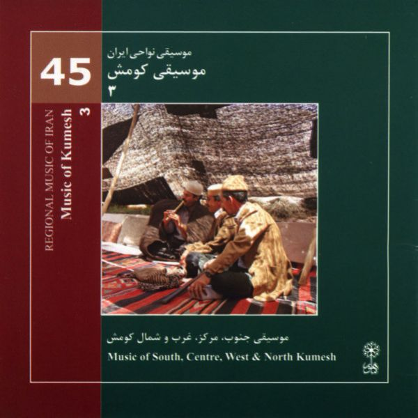 Ruhollah Kalami - Dashtiye Kallegi