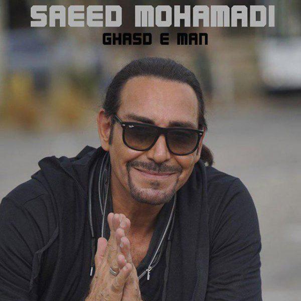 Saeed Mohammadi - Ghasde Man