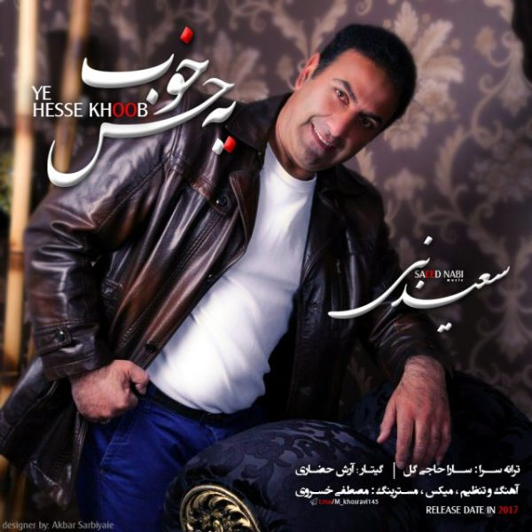 Saeed Nabi - Ye Hesse Khoob