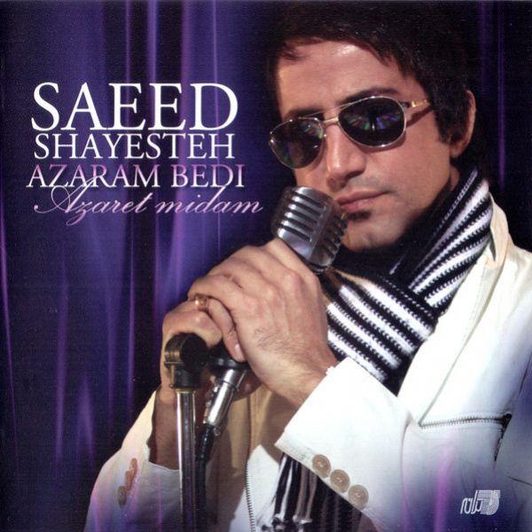Saeed Shayesteh - Delaye Adama