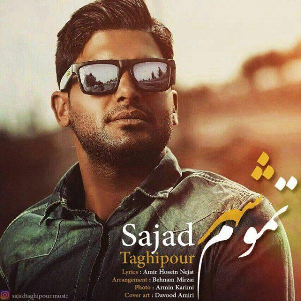 Sajad Taghipour - Tamome Shahr