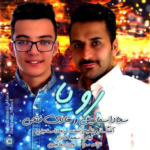 Sajjad Esmaeili & Hadi Fathi - Roya