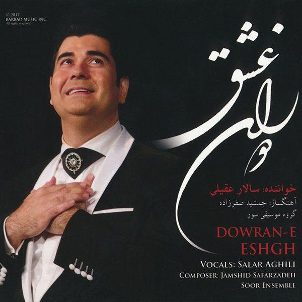 Salar Aghili - Sazo Avaz 3 (Dorane Eshghe Album)