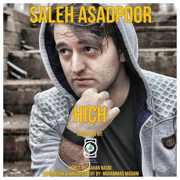 Saleh Asadpour - Hich