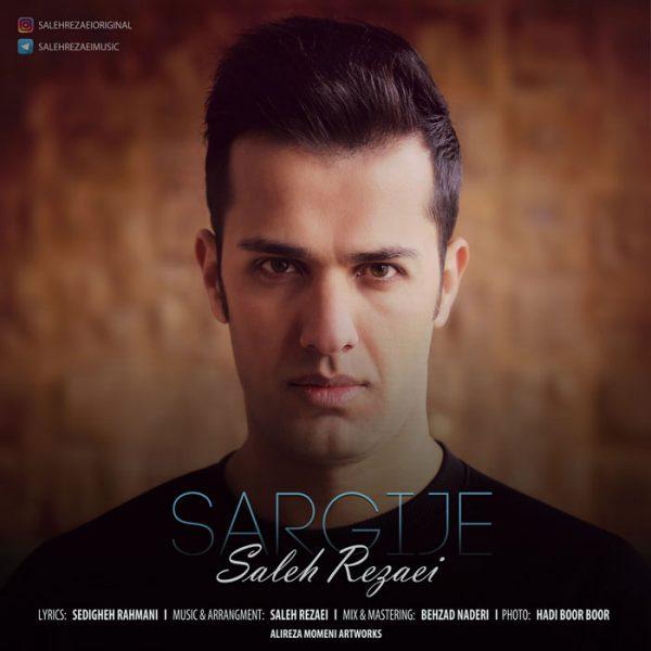 Saleh Rezaei - Sargije