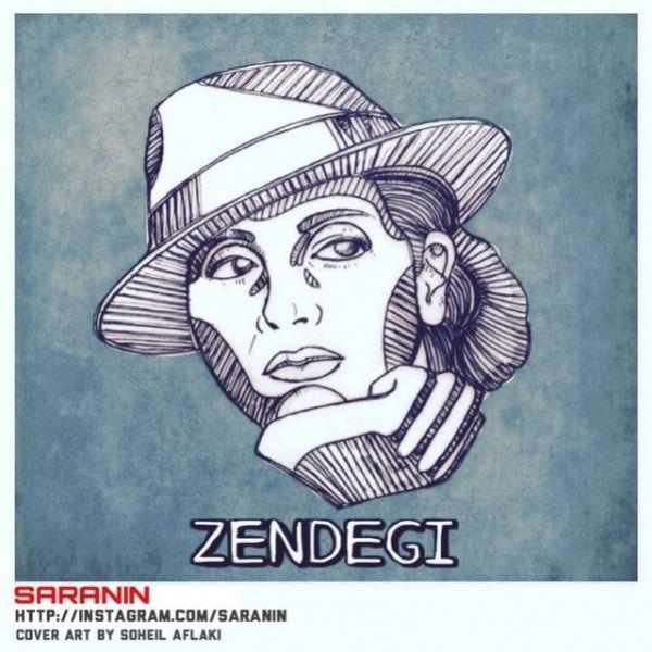 Sara Naeini - Zendegi