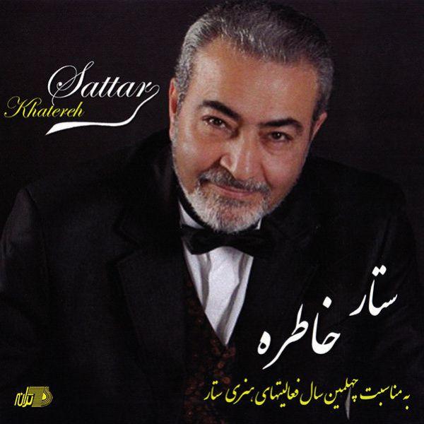 Sattar - Ghamnameh