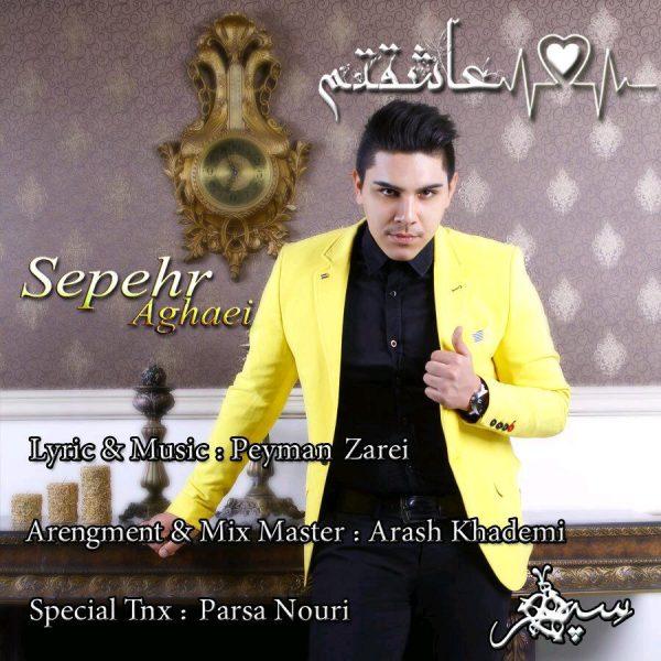 Sepehr Aghaei - Asheghetam