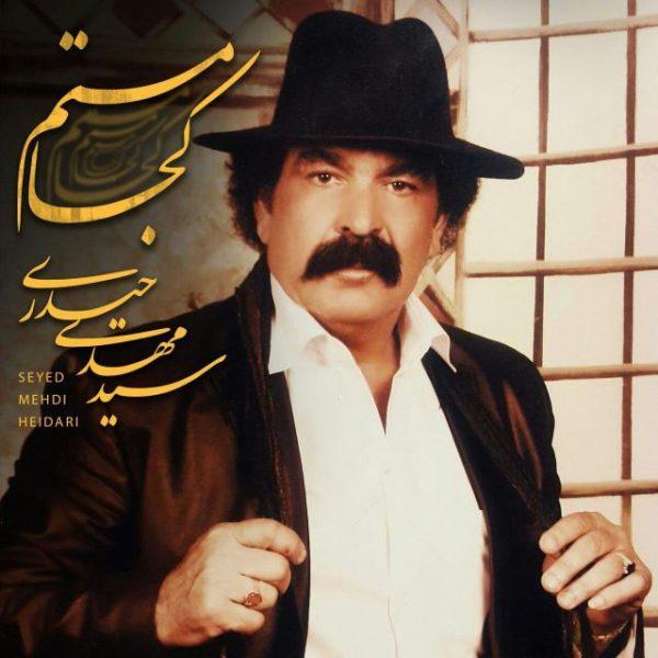 Seyed Mehdi Heidari - Koja Mastam