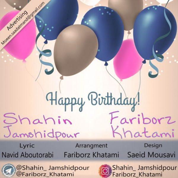 Shahin Jamshidpour - Tavallodet Mbarak (Ft Fariborz Khatami)