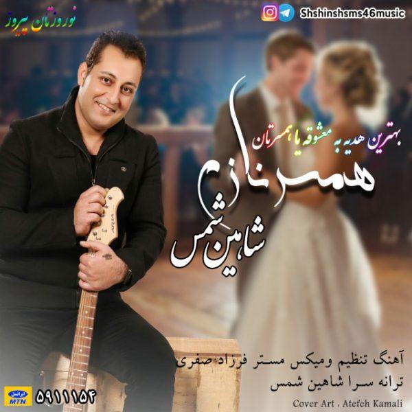 Shahin Shams - Hamsare Nazam