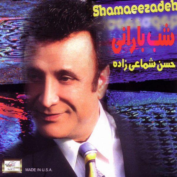 Shamaizadeh - Shabeh Barani