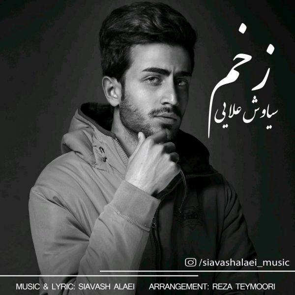 Siavash Alaei - Zakhm