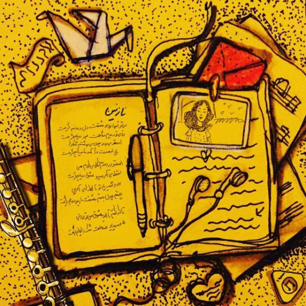 Siavash Atakhani - Nazanin
